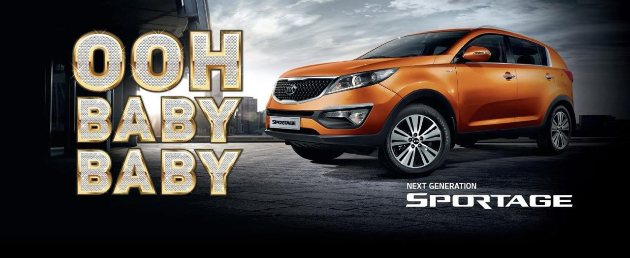 Kia_homepage_banner_2_AUG2014